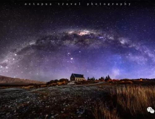 """云南摄影家实拍:新西兰""""国际黑暗天空保护区"""""""